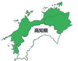 TOSAワインを育む高知県ってどんなとこ?